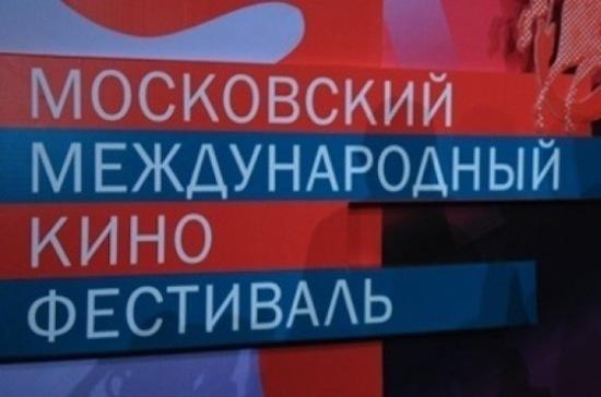 Московский кинофестиваль готовится к юбилею