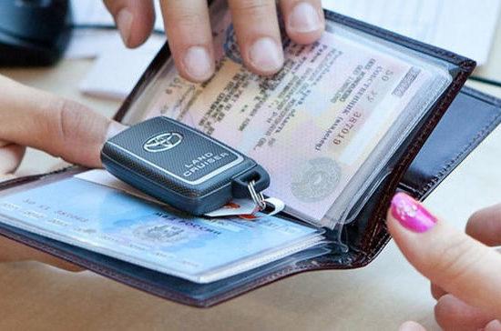 Зарегистрировать автомобиль в России станет дороже
