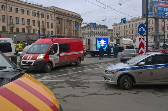 СК завершил расследование теракта в петербургском метро