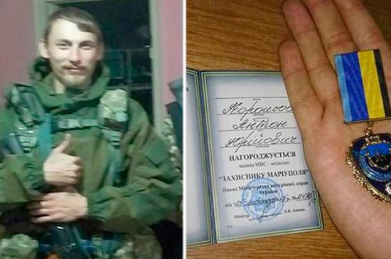 СКРФ предъявил обвинение наемнику «Азова» из Российской Федерации