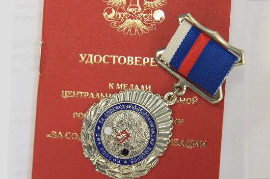 ЦИК наградил «Парламентскую газету» за выборы президента