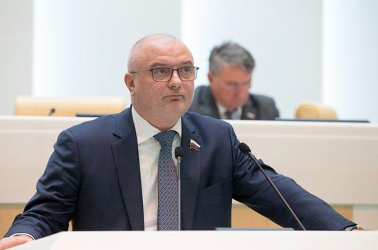 Клишас отметил высокий уровень взаимодействия Совфеда и Генпрокуратуры