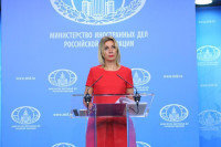 МИД России: дело против Марии Бутиной обусловлено внутриамериканскими разборками