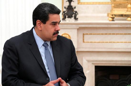 МИД РФ осудил попытку покушения на Мадуро