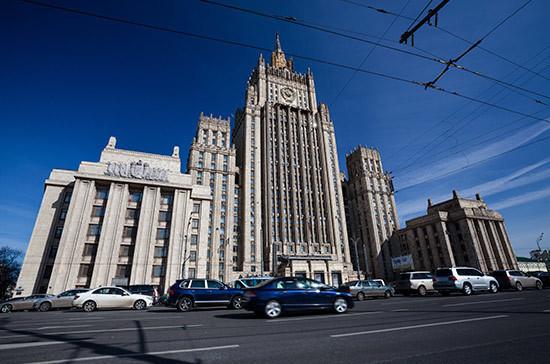 Послу Греции в РФ вручили ноту о зеркальном ответе на высылку российских дипломатов