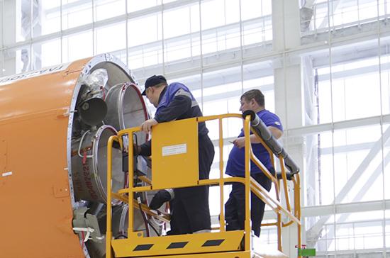 В Ярославле открыли цех по сборке модулей для космических аппаратов