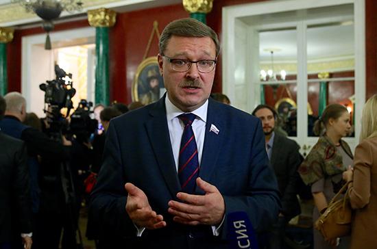 Косачев: санкции США мешают отношениям с Россией