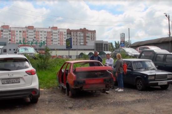 В Костроме начались рейды по поиску брошенных автомобилей