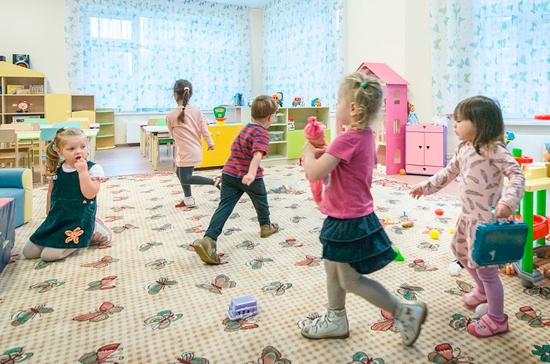 Как отправить ребёнка в детский сад
