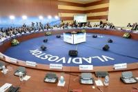 Организаторы ВЭФ-2018 опубликовали деловую программу форума