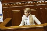 Тимошенко рассказала, что спасает экономику Украины
