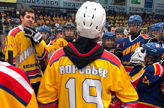 Губернатор Подмосковья и Евгений Малкин сыграли в хоккей с воспитанниками спортшколы «Химик»