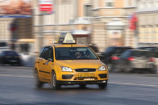 В Москве такси снижает уровень пробок на один балл