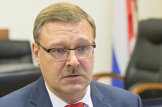 Косачев объяснил, с чем связаны новые санкции США против России