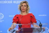 Захарова: Москва прорабатывает ответ на новые санкции США