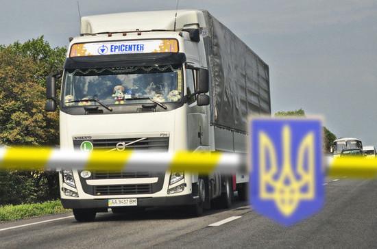 На Украине предложили создать «санитарную границу» с РФ