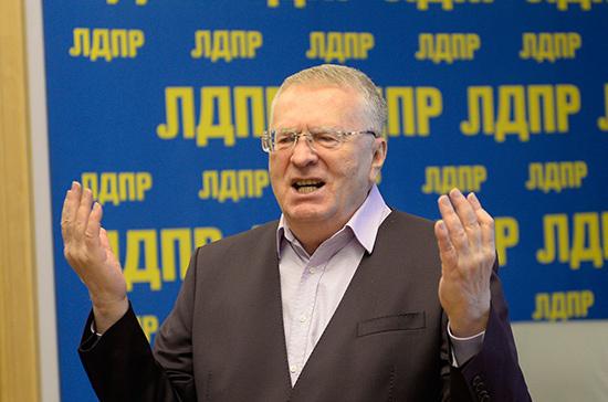 Жириновский призывает к созданию Российской Конфедерации