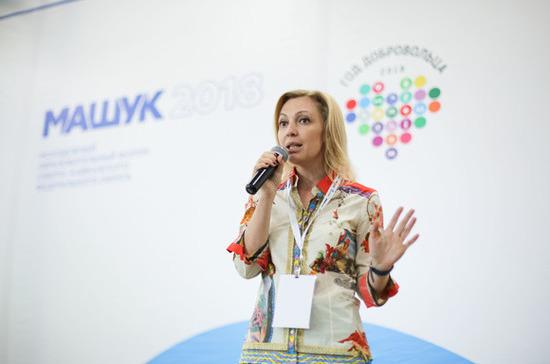 Тимофеева призвала молодёжь участвовать в обсуждении пенсионных вопросов