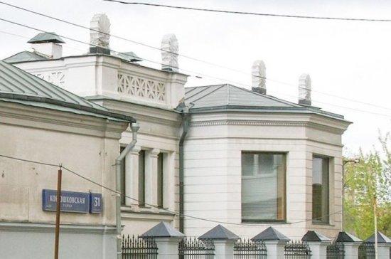 В Москве отреставрируют историческое здание на Конюшковской улице