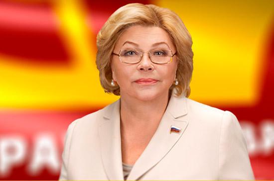 Драпеко призвала Госдуму побыстрее принять закон о вандалах