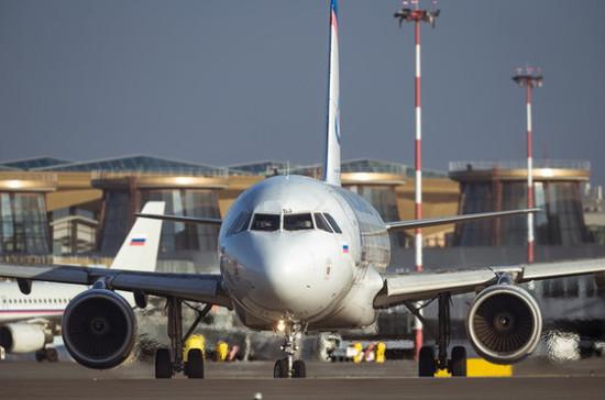 В Минтрансе прогнозируют 30-процентный рост цен на авиатопливо по итогам года