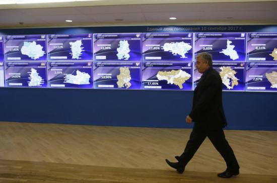 ЦИК рассмотрит вопрос об освещения деятельности партий в СМИ