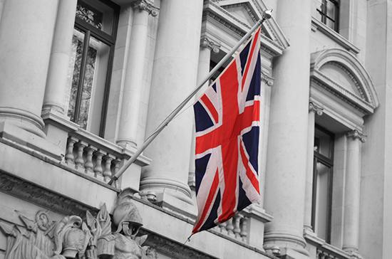 Инцидент у парламента Великобритании расследует контртеррористическое подразделение полиции