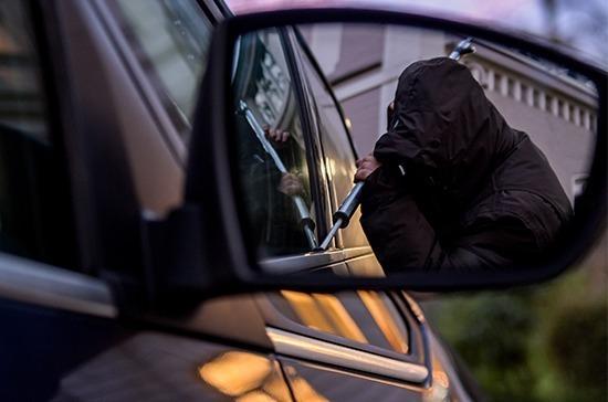 Кража автомобиля может стать отдельным составом преступления