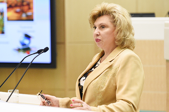 Москалькова предложила создать национальный механизм по предотвращению насилия в тюрьмах