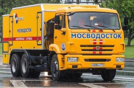 Бригады Мосводостока переведены в усиленный режим работы из-за непогоды