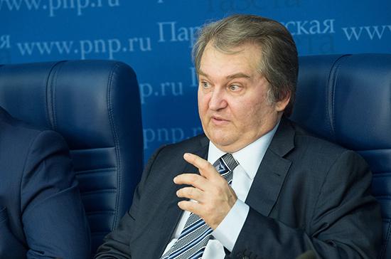 В Госдуме прокомментировали просьбу массово амнистировать осужденных за лайки и репосты