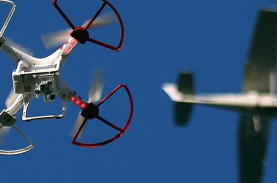 В России разработана система контроля за полётами беспилотников