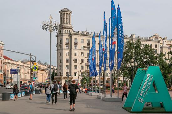 Въездной турпоток в Россию составил более 14 млн человек
