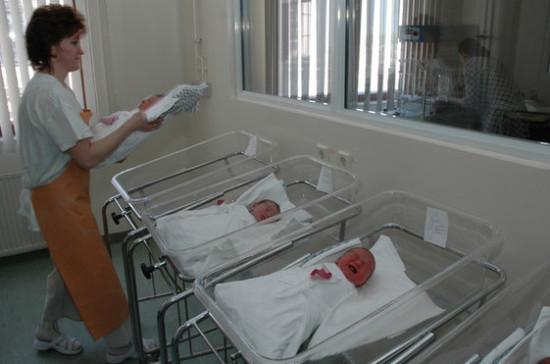 В 13 роддомах Москвы начали выдавать свидетельства о рождении ребёнка при выписке