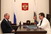 Путин поддержал строительство перинатального центра в Коврове