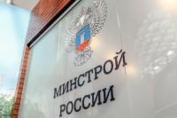 Подорожание топочного мазута скажется на четверти регионов РФ, предупредили в Минстрое