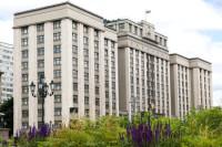 Депутаты Госдумы обсудят с «Ростехом» диверсификацию в сфере ОПК