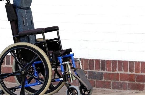 Минтруд внесёт в кабмин законопроект о сертификатах для инвалидов до конца августа