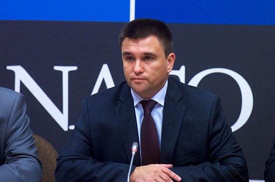 Климкин пришел в ужас от знаний украинских школьников