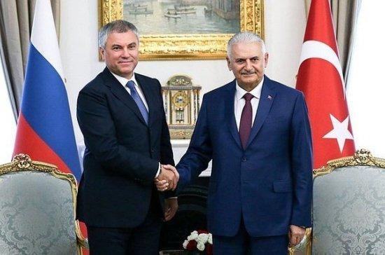 Председатель Государственной думы Володин встретился спрезидентом Турции Эрдоганом