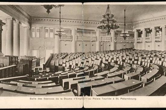 День 19 августа в истории: Николай II подписал манифест об учреждении в России Государственной Думы
