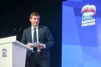 «Единая Россия» обобщила поправки в пенсионное законодательство