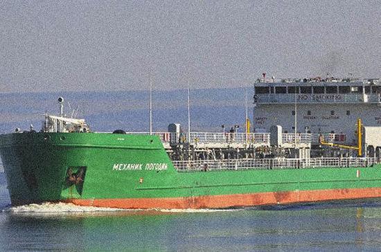 Названа причина задержания танкера «Механик Погодин» на Украине