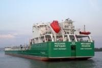Эксперт рассказал, что поможет вернуть в Россию судно «Механик Погодин»