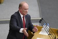 Зюганов призвал посоветоваться с народом перед изменением параметров пенсионной системы