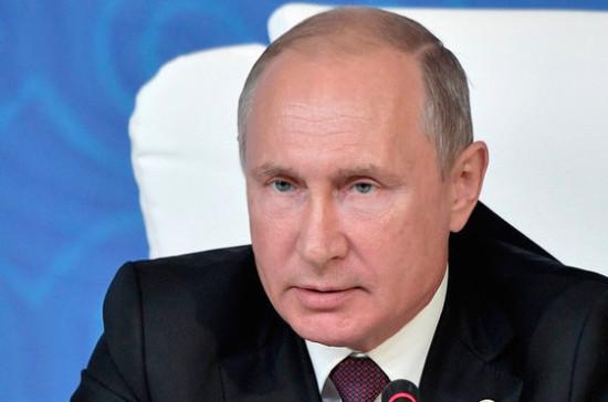 Путин назвал санкции США против России бесперспективными и контрпродуктивными
