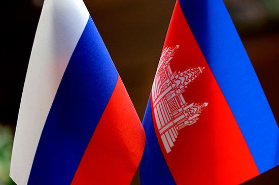 Россия и Камбоджа заключили договор о военном сотрудничестве