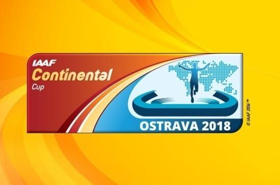Шестеро российских легкоатлетов приглашены на Континентальный кубок IAAF