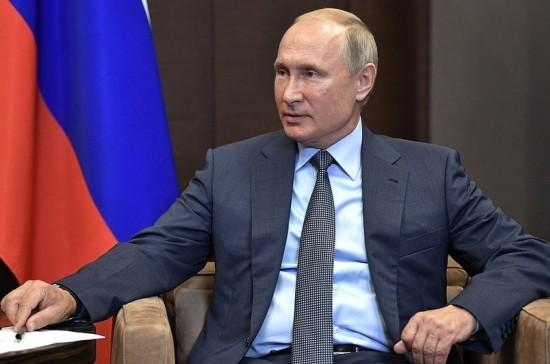 Путин: Россия должна реагировать на появление систем ПРО США у своих границ