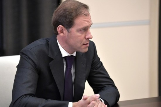 Переход к расчётам в нацвалютах станет ответом на новые санкции США, заявил Мантуров